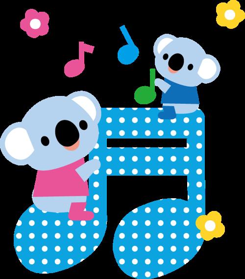 12月13日(木)or 20日(木)に無料体験開催!