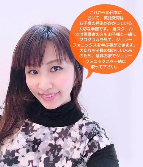 Tomoka トモカ